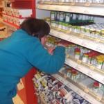 Smart Supermarket (2)